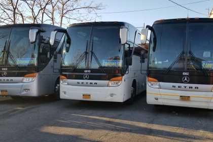 Hunter Mountain Ski Buses